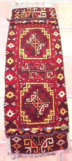 5868 afghan rug