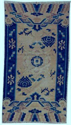 5935 Ningxia rug