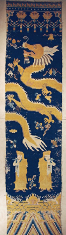 6338 Tibetan Ningsha