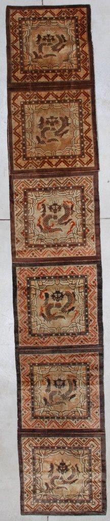 7151 Tibetan