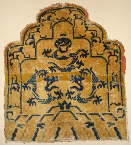 4546 ningxia chair back rug