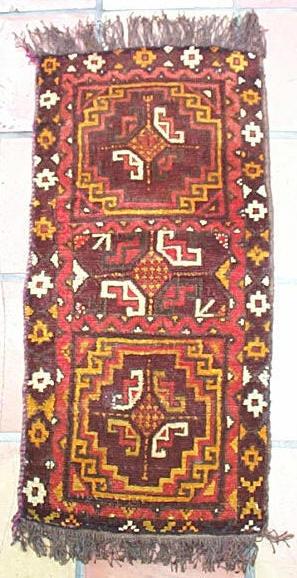 5837 afghan rug