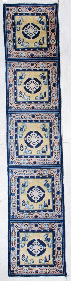 5996 Ningsha meditation rug