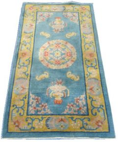 7537 Antique Agra Rug from India 11'8