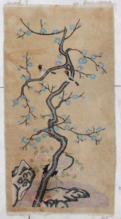 6869 ad Peking Chinese