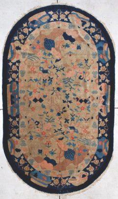 7067 P. Chinese rug image