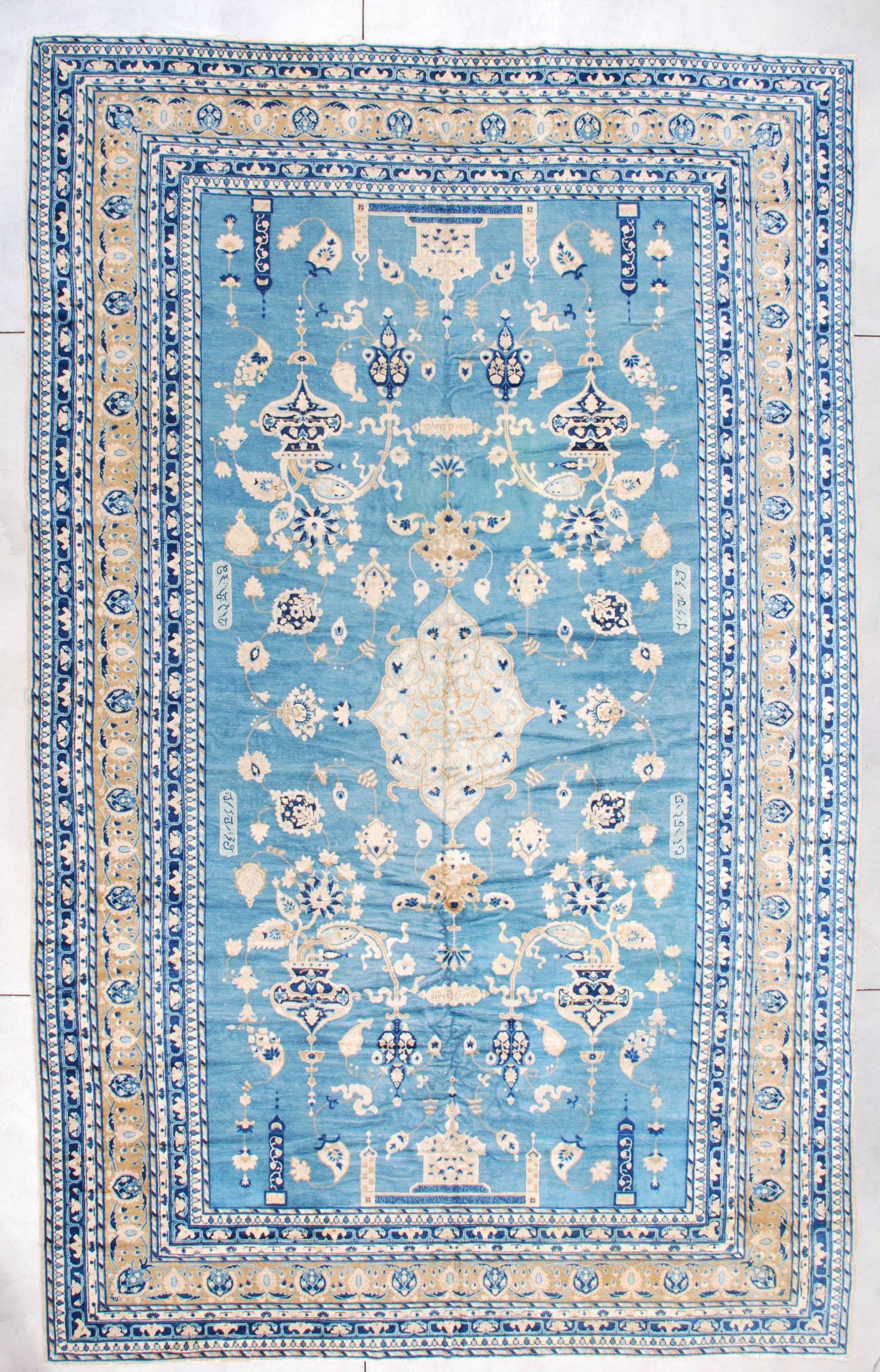 7255 Antique India Rug Signed Ghazan 10