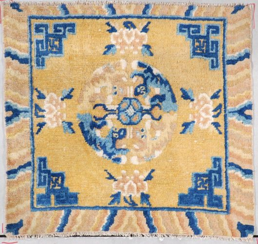 7287 Ningxia Meditation square