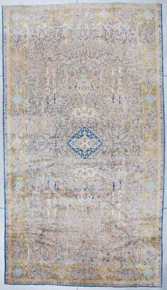7361 Amritsar