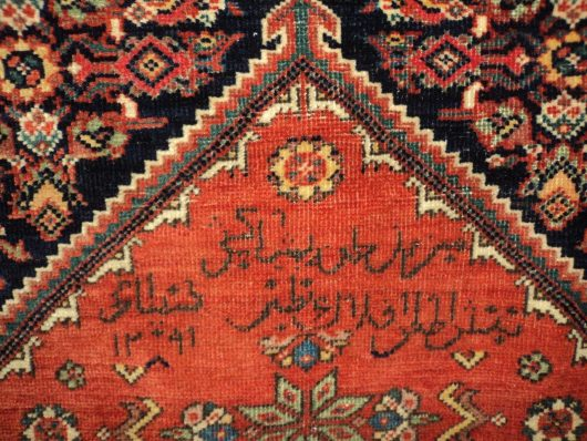 7382 writing ferghan rug