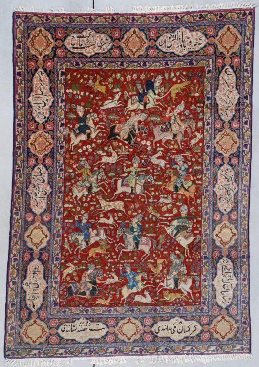 7383 Tabriz rug