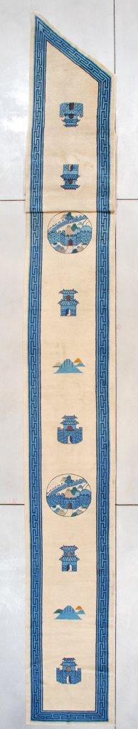 7444 Peking Chinese (a)