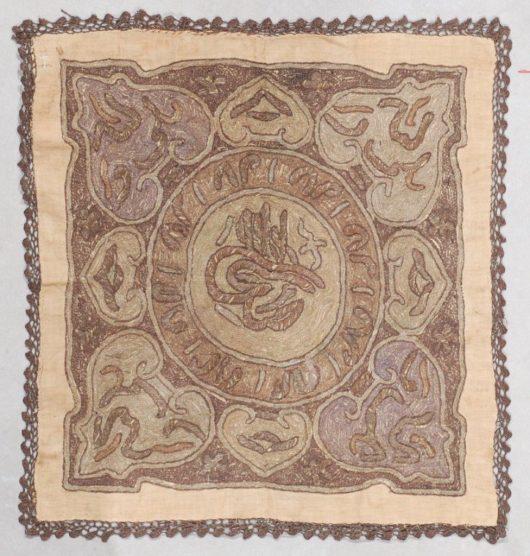 7560 Ottoman metal table cover