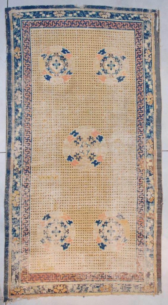 7588 Ningxia Chinese rug image
