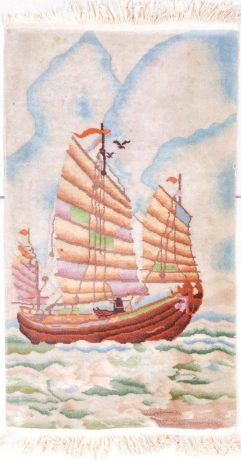 7670 Chinese boat rug
