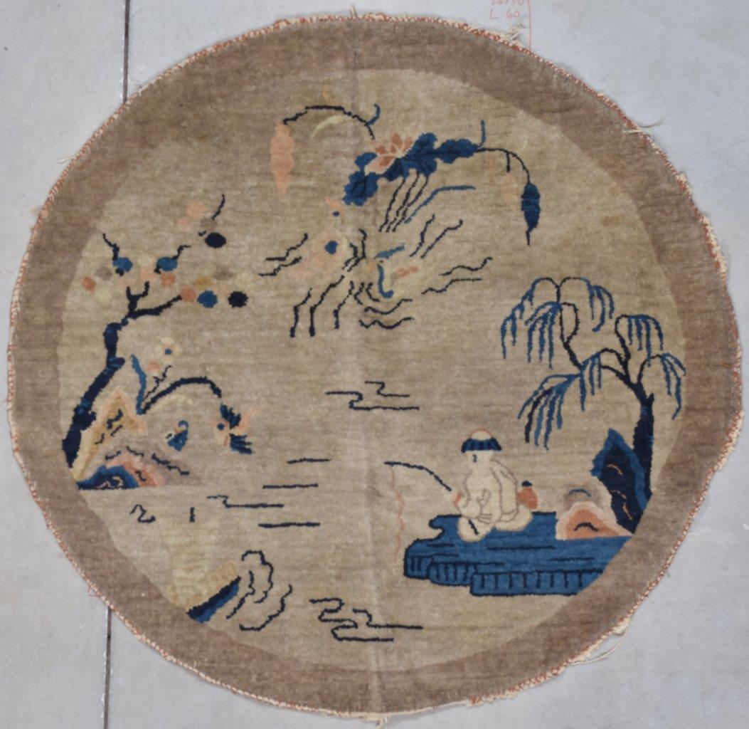 7707 Antique Peking Chinese Rug 4 Round Antique Oriental Rugs