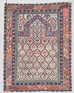 7773 shirvan dated 1796 rug