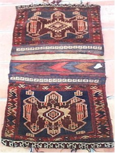 Baluch Rugs Homepage