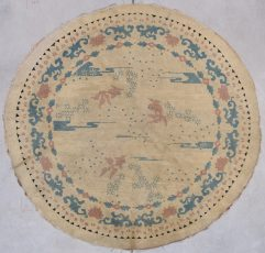 7815 Peking Chinese rug image