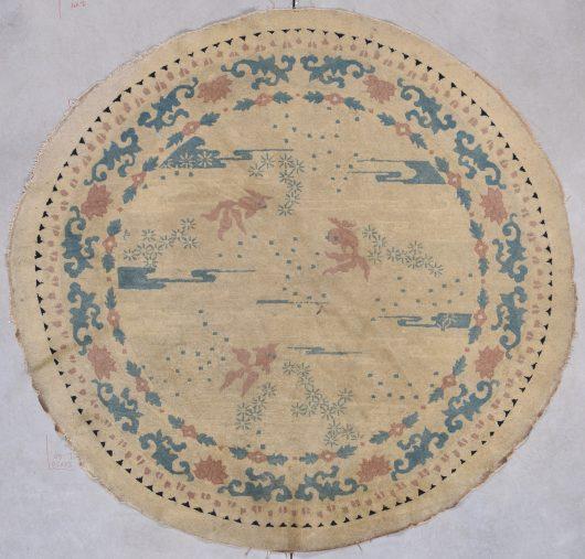7815 Peking Chinese rug image
