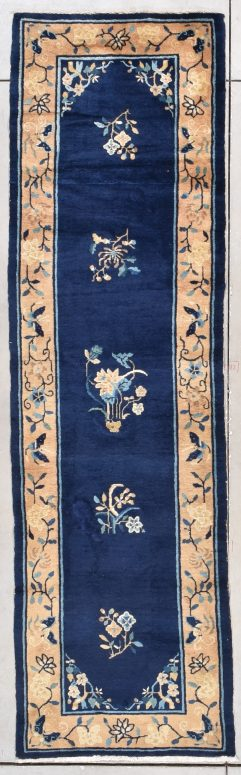 7817 Peking Chinese rug image