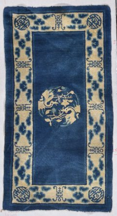 7823 Peking Chinese rug image