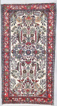 7834 Dergizine Hamadan rug image