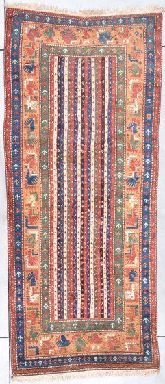 kazak cane design image