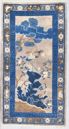7897 Peking Chinese rug images