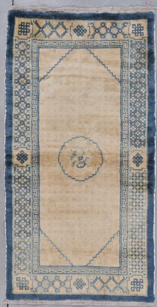 7911 Peking Chinese rug image