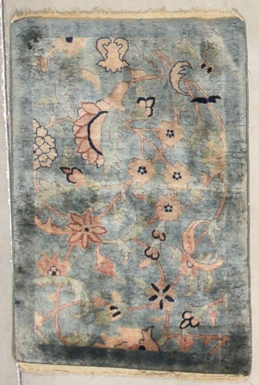 7943 india rug 2x3 image (1)