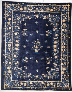 7945 Peking Chinese rug picture