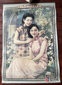shanghai girls poster 2