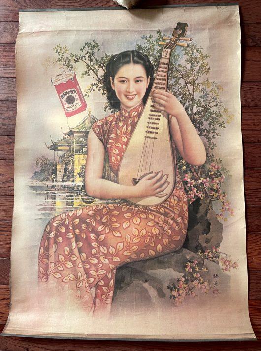 shanghai girl poster 5