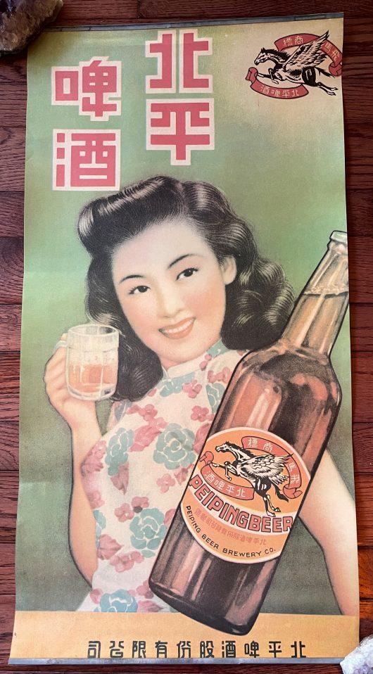 Shanghai Girls Poster