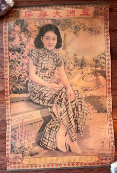 Shanghai Girls poster d