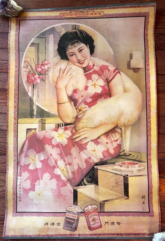 vintage Shanghai Girls Poster L