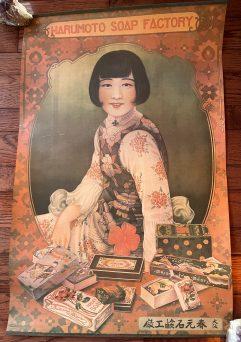 Shanghai girls poster soap