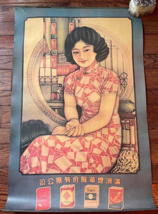 shanghai girls poster c