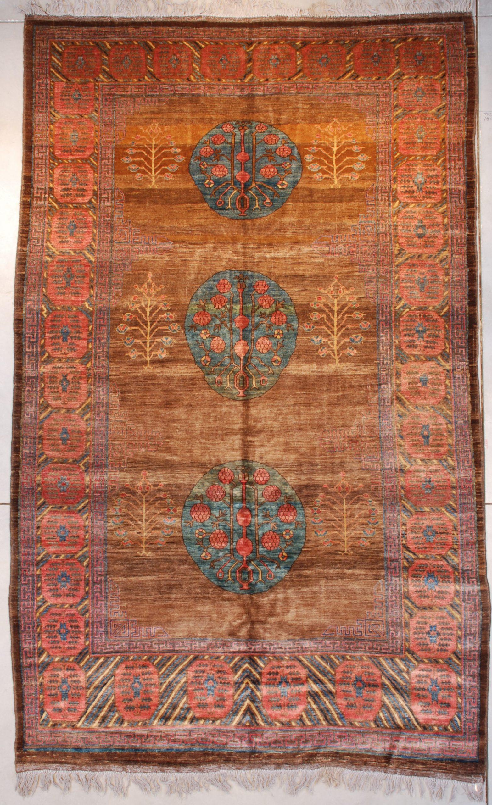 5124A Afghan Rug image